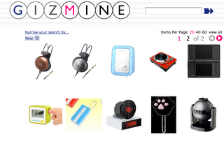 Illustration for article titled Introducing Gizmine: A Store For Weird Japan Gadgets