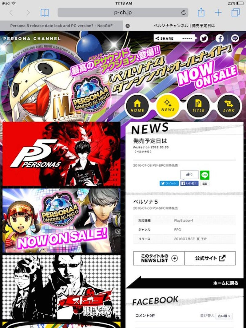 Someone Pranked The Hell Out of Persona Fans | Kotaku UK