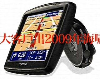 Illustration for article titled Important Information Regarding Your TomTom One