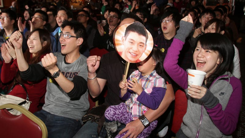 Illustration for article titled China is Linsane. It's Trying To Claim Jeremy Lin.