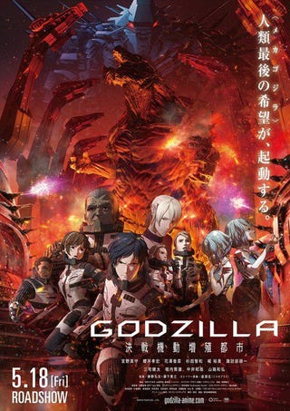 Illustration for article titled Enjoy the newst trailer for the movie of Godzilla: City on the Edge of Battle