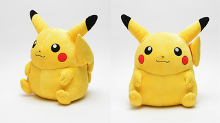 Illustration for article titled This pudgy Pikachu plush is practically perfect