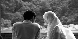 Illustration for article titled Husband Wife Problem Solution by Muslim Vashikaran