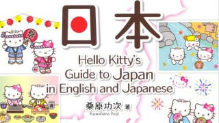 Illustration for article titled What Dark Secrets Has Hello Kitty Been Hiding?