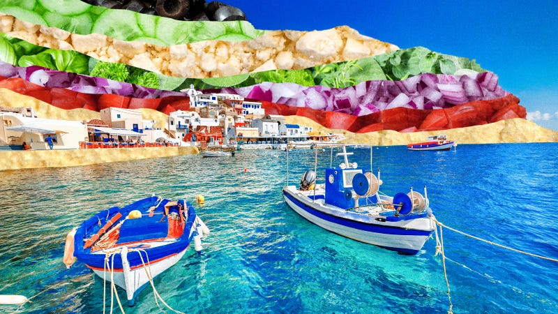 Illustration for article titled Take your summer 7-layer dip to the Mediterranean