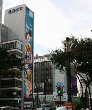 Illustration for article titled The Sony Building in Ginza is a Museum of All Things Sony, Except the PS3