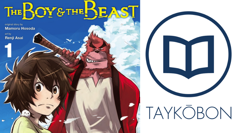 Illustration for article titled The Boy and the Beast Vol. 1 - Manga Review