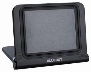 Illustration for article titled Bluedot BSP-S20K Speaker Is Flat... Let's Hope The Sound Isn't