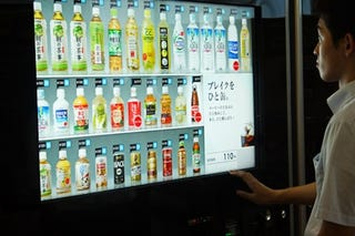 Illustration for article titled So How Are the Japanese Getting Along With Touchscreen Vending Machines?