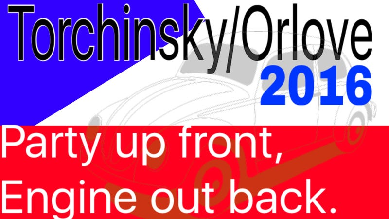 Illustration for article titled Torchinsky/Orlove 2016 Bumper stickers