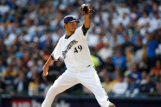 Illustration for article titled Latino Major League Baseball All-Stars Won't Play in Arizona