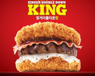 Illustration for article titled This KFC Sandwich is a Portent of the End Times