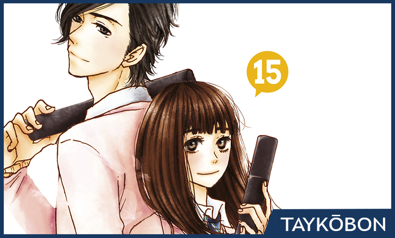 Illustration for article titled Say I Love You Vol. 15 - Manga Review