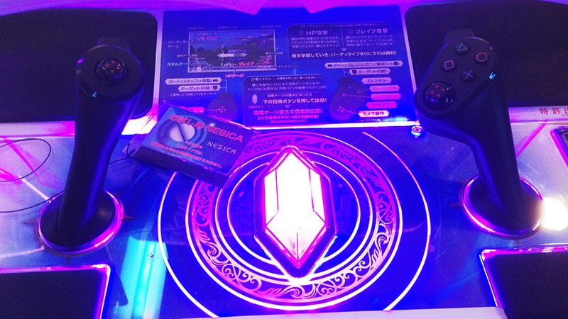 Hands-on with the Dissidia: Final Fantasy Arcade Game