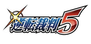 Illustration for article titled Ace Attorney 5 Announced for Japan—Will It Go West?