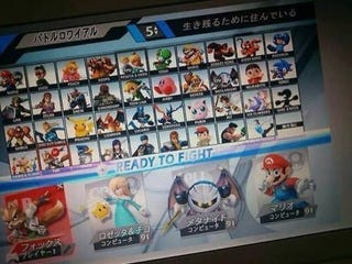 Illustration for article titled This Probably Isn't Smash Bros. Wii U'S Character Select Screen