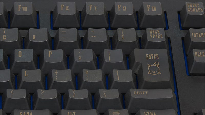 Everything You Could Want In A $275 Final Fantasy Keyboard