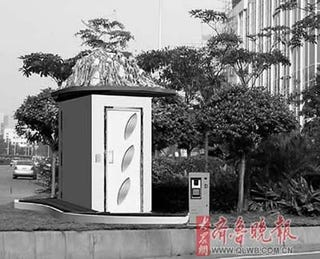 Illustration for article titled Hidden Chinese Toilets to Emerge from Ground Next Year