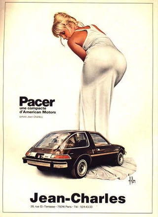 Illustration for article titled AMC Pacer: For Those Who Prefer Round And Wide