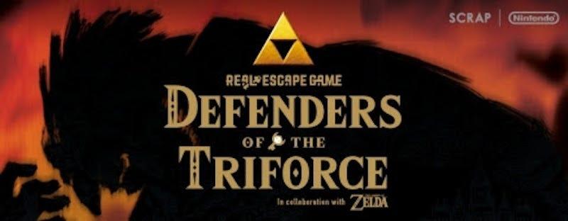 Illustration for article titled Nintendo Is Doing A Zelda Escape Room