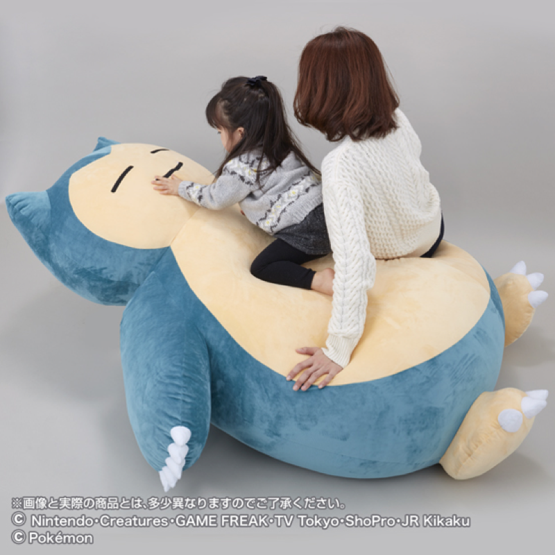 The Snorlax Cushion Of Your Dreams Costs 163 330 Kotaku Uk