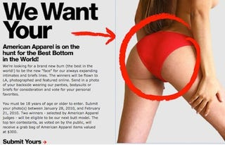 Illustration for article titled American Apparel Goes Bottoms Up