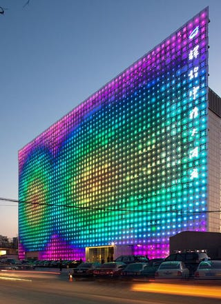 Illustration for article titled Beijing's Gigantic LED Wall Is Fully Solar Powered
