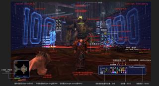 Illustration for article titled La interfaz de World of Warcraft debería tener hologramas como estos