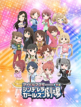 Illustration for article titled The IDOLM@STER Cinderella Girls Gekijo anime will premier in April 4