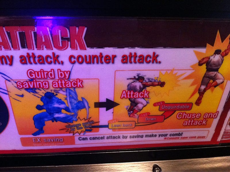 Illustration for article titled Super Street Fighter 4's Arcade Edition Needs A #Corrections Tag