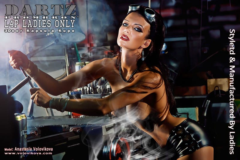 """Illustration for article titled Kazakh """"Paris Hilton"""" to get armored Russian car built by models"""