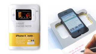 Illustration for article titled Smart Phone Note iPhone 4 Case Is Actually Quite Smart