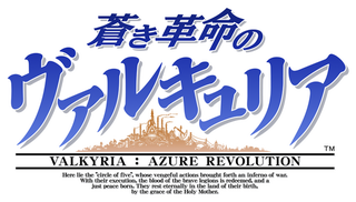 Illustration for article titled More Valkyria Azure Revolution and Valkyria Chronicle Remaster News