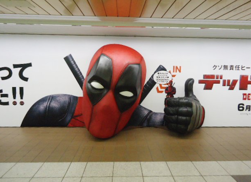 Illustration for article titled Giant Deadpool Head Appears In Tokyo