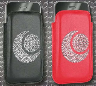 Illustration for article titled Diamond Embossed Leather iPhone Case Will Waste Your $15,000