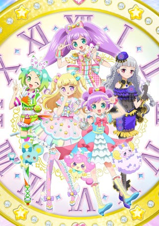 Illustration for article titled Here it is the story of the new PriPara´s Anime