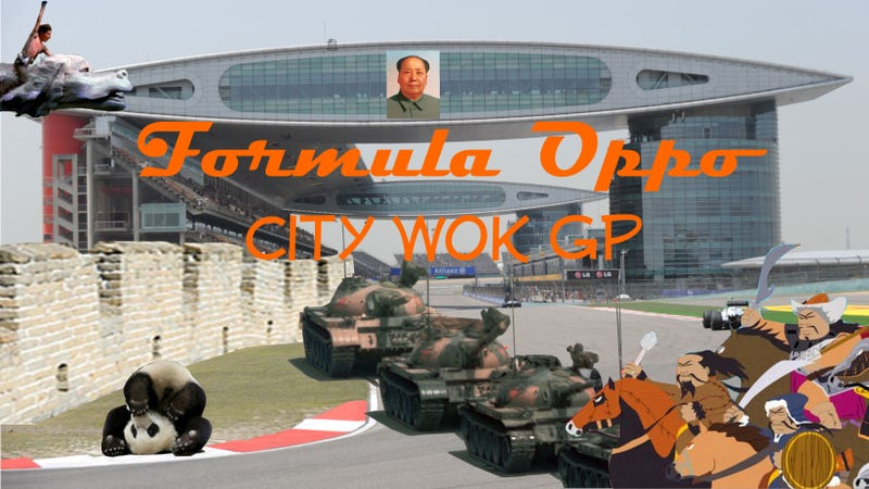Illustration for article titled Formula Oppo: The City Wok Grand Prix of Mao's Republic of China