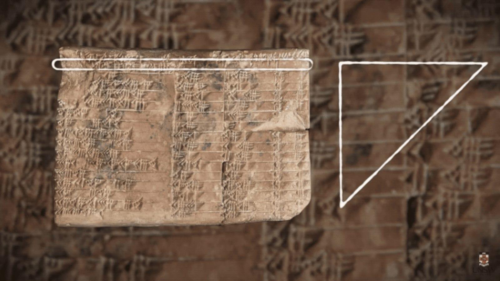 Una tablilla de 3700 años revela que los babilonios, y nos los griegos, descubrieron la trigonometría