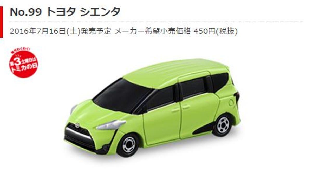 Tomica July Releases Premium 18 Mitsubishi Gto Twin Turbo