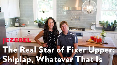 my tortured with the hgtv show fixer upper - Hgtv Shows Fixer Upper