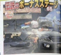 Illustration for article titled Ready To Smash Up Cars In Super Street Fighter IV?
