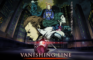 Illustration for article titled Vanishing Line Original Anime announced