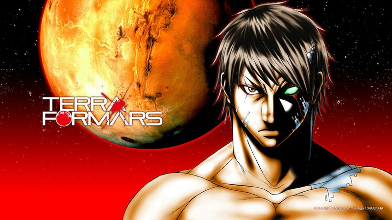 Illustration for article titled A Live Action Terraformars Movie is a Terrible Idea