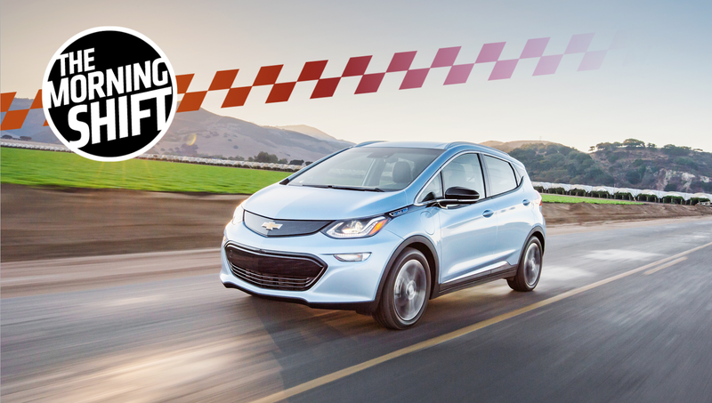 The 2018 Chevrolet Bolt EV.