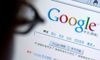 Illustration for article titled Mysterious Issue Temporarily Blocked Nearly All China-Based Google Searches
