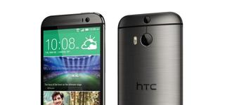 Illustration for article titled El nuevo HTC One M8s intentará solucionar el defecto del M8: su cámara