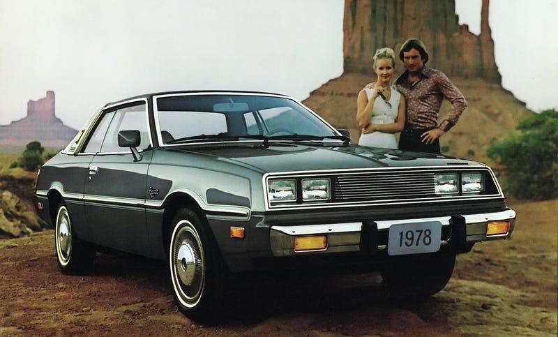 Image credit... Plymouth, I guess? Mitsubishi? IDK