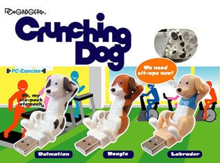 Illustration for article titled The Neutered USB Humping Dog On Sale Now