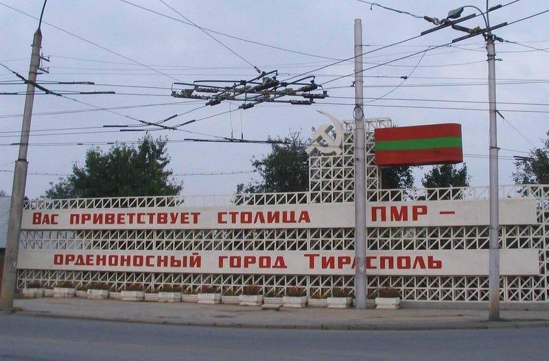 Illustration for article titled Tiraszpol blokád alatt?