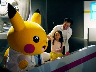 Illustration for article titled At this Science Exhibit, You Study Pokémon